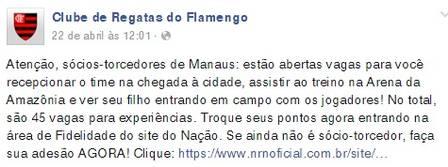 flamengo-socios1[1]